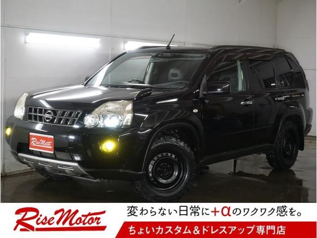 「日産」「エクストレイル」「SUV・クロカン」「北海道」の中古車63
