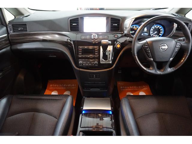 250ハイウェイスターS アーバンクロム 本州仕入れ・ロクサーニ20インチ&新品夏タイヤ・アラウンドビューモニター・メーカーナビ&フリップダウンM・ハーフエロ&LEDデイライト&社外グリル・クールBOX・7人乗り・両側自動ドア・後期モデル(13枚目)