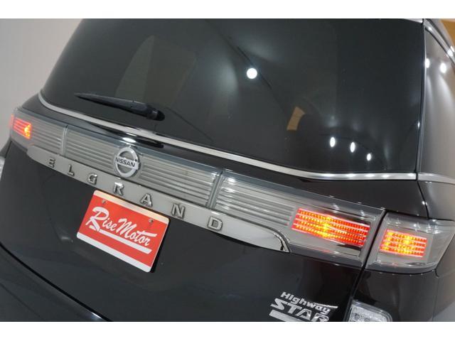 250ハイウェイスターS アーバンクロム 本州仕入れ・ロクサーニ20インチ&新品夏タイヤ・アラウンドビューモニター・メーカーナビ&フリップダウンM・ハーフエロ&LEDデイライト&社外グリル・クールBOX・7人乗り・両側自動ドア・後期モデル(39枚目)