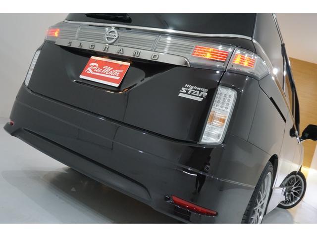 250ハイウェイスターS アーバンクロム 本州仕入れ・ロクサーニ20インチ&新品夏タイヤ・アラウンドビューモニター・メーカーナビ&フリップダウンM・ハーフエロ&LEDデイライト&社外グリル・クールBOX・7人乗り・両側自動ドア・後期モデル(40枚目)