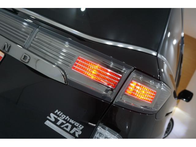250ハイウェイスターS アーバンクロム 本州仕入れ・ロクサーニ20インチ&新品夏タイヤ・アラウンドビューモニター・メーカーナビ&フリップダウンM・ハーフエロ&LEDデイライト&社外グリル・クールBOX・7人乗り・両側自動ドア・後期モデル(41枚目)