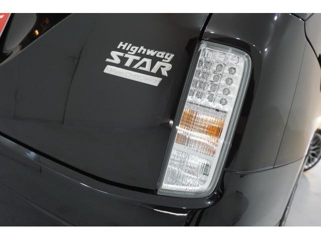 250ハイウェイスターS アーバンクロム 本州仕入れ・ロクサーニ20インチ&新品夏タイヤ・アラウンドビューモニター・メーカーナビ&フリップダウンM・ハーフエロ&LEDデイライト&社外グリル・クールBOX・7人乗り・両側自動ドア・後期モデル(42枚目)