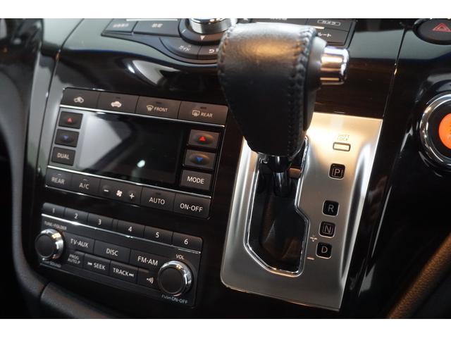 250ハイウェイスターS アーバンクロム 本州仕入れ・ロクサーニ20インチ&新品夏タイヤ・アラウンドビューモニター・メーカーナビ&フリップダウンM・ハーフエロ&LEDデイライト&社外グリル・クールBOX・7人乗り・両側自動ドア・後期モデル(50枚目)