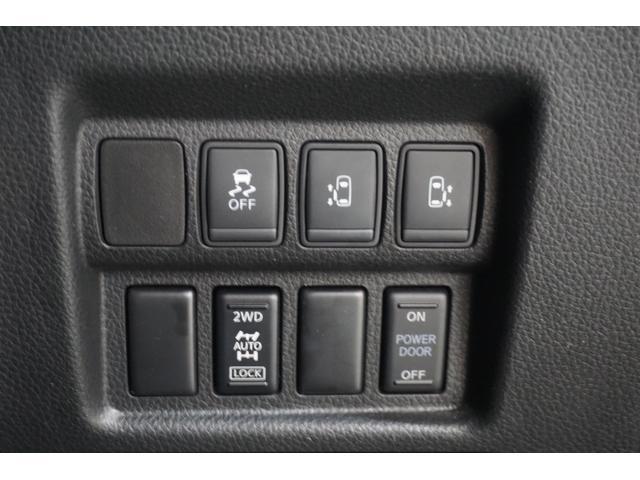 250ハイウェイスターS アーバンクロム 本州仕入れ・ロクサーニ20インチ&新品夏タイヤ・アラウンドビューモニター・メーカーナビ&フリップダウンM・ハーフエロ&LEDデイライト&社外グリル・クールBOX・7人乗り・両側自動ドア・後期モデル(52枚目)