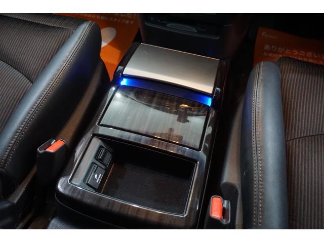 250ハイウェイスターS アーバンクロム 本州仕入れ・ロクサーニ20インチ&新品夏タイヤ・アラウンドビューモニター・メーカーナビ&フリップダウンM・ハーフエロ&LEDデイライト&社外グリル・クールBOX・7人乗り・両側自動ドア・後期モデル(54枚目)