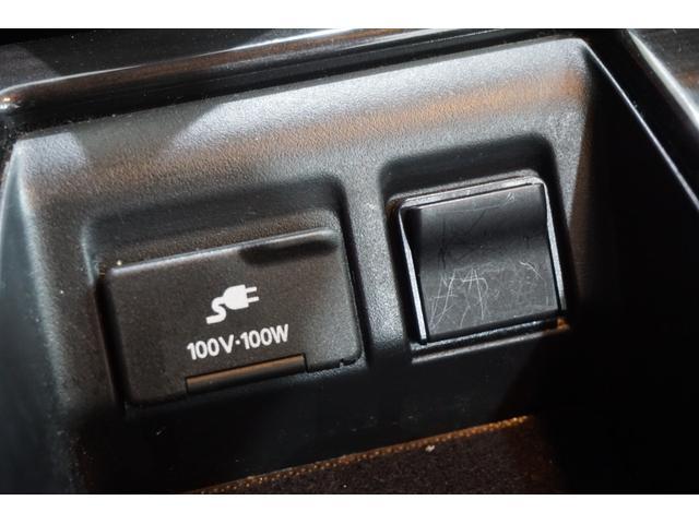 250ハイウェイスターS アーバンクロム 本州仕入れ・ロクサーニ20インチ&新品夏タイヤ・アラウンドビューモニター・メーカーナビ&フリップダウンM・ハーフエロ&LEDデイライト&社外グリル・クールBOX・7人乗り・両側自動ドア・後期モデル(56枚目)