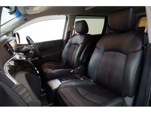 250ハイウェイスターS アーバンクロム 本州仕入れ・ロクサーニ20インチ&新品夏タイヤ・アラウンドビューモニター・メーカーナビ&フリップダウンM・ハーフエロ&LEDデイライト&社外グリル・クールBOX・7人乗り・両側自動ドア・後期モデル(59枚目)