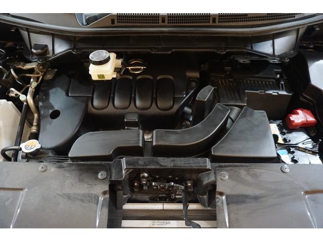 250ハイウェイスターS アーバンクロム 本州仕入れ・ロクサーニ20インチ&新品夏タイヤ・アラウンドビューモニター・メーカーナビ&フリップダウンM・ハーフエロ&LEDデイライト&社外グリル・クールBOX・7人乗り・両側自動ドア・後期モデル(72枚目)