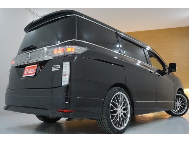 250ハイウェイスターS アーバンクロム 本州仕入れ・ロクサーニ20インチ&新品夏タイヤ・アラウンドビューモニター・メーカーナビ&フリップダウンM・ハーフエロ&LEDデイライト&社外グリル・クールBOX・7人乗り・両側自動ドア・後期モデル(79枚目)