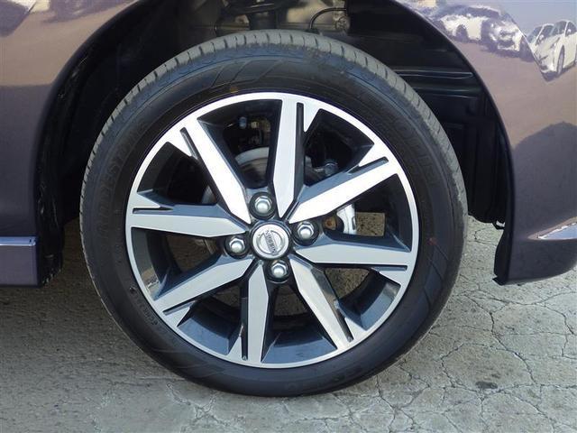 日産 デイズ ハイウェイスター G 4WD エマージェンシーブレーキ