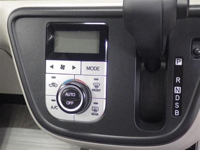 X Lパッケージ 4WD メモリーナビ フルセグ 社外アルミ(9枚目)