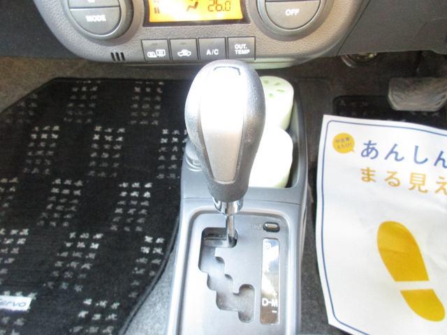 TXターボ 4WD アルミ新品 スマートキー 外ナビ(11枚目)
