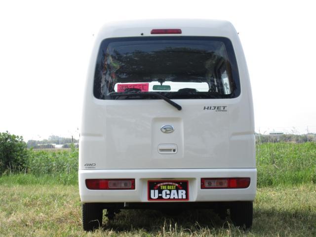 DX 4WD 天然ガス パワーウィンドー(3枚目)