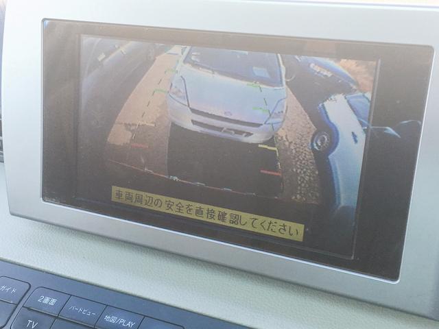 日産 エルグランド X 4WD 禁煙 1年保証 Bカメラ ナビ 電動スライド
