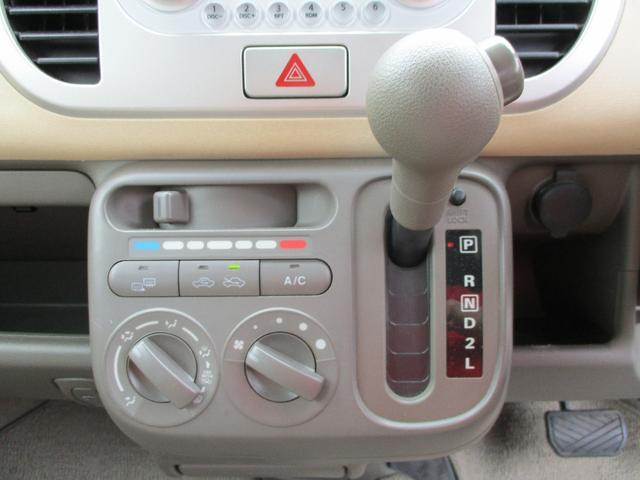 スズキ MRワゴン G 4WD