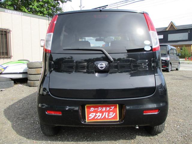 E FOUR 4WD ベンチシート シートヒーター(10枚目)