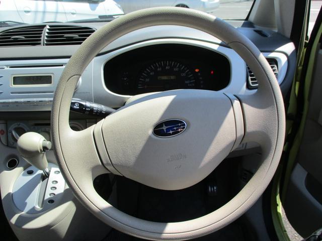 iプラス 4WD(20枚目)
