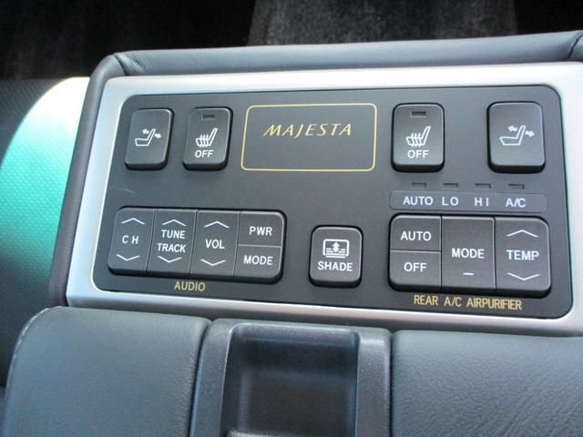 「トヨタ」「クラウンマジェスタ」「セダン」「北海道」の中古車33