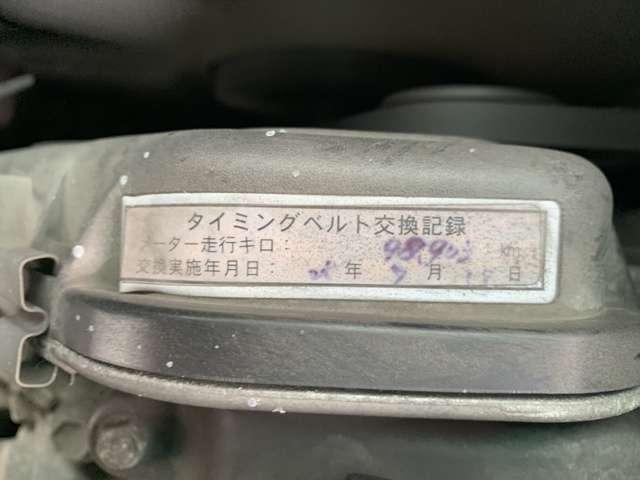 スーパーカスタムG夏冬タイヤ付 サビ無 ETC ABS(4枚目)