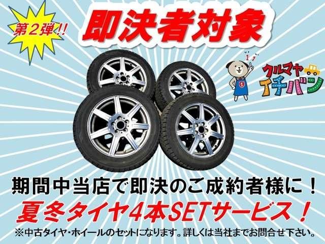4WD X夏冬タイヤ付 サビ無禁煙車HDDナビフルセグ(2枚目)