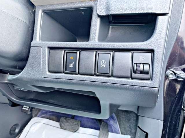 4WDXS夏冬タイヤ付サビ無禁煙車ETC アイストップ(6枚目)
