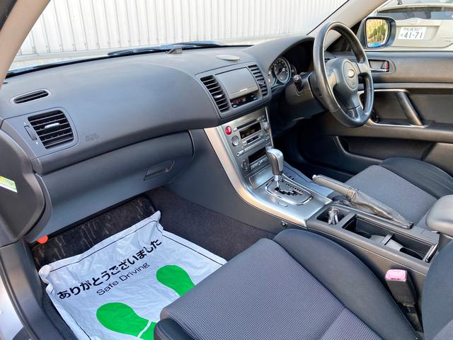 4WD 2.0R夏冬タイヤ付 サビ無 禁煙車 Tベル済(15枚目)