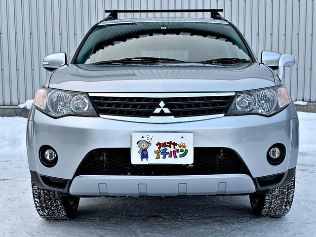 4WD24Gプレミアム 夏冬タイヤ付 サビ無 寒冷地仕様(7枚目)
