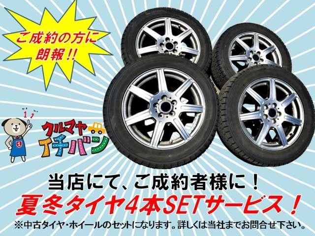 4WD R 夏冬タイヤ付 サビ無 ABS 1オーナー(2枚目)