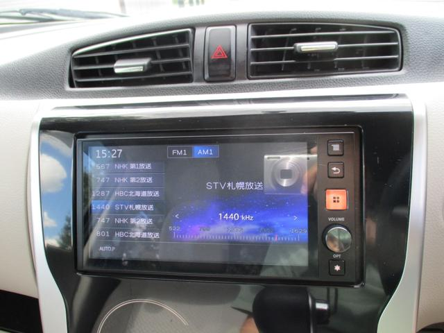 X 4WD アラウンドビューモニター アイドリングストップ(14枚目)