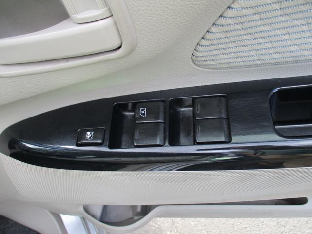 X 4WD アラウンドビューモニター アイドリングストップ(26枚目)