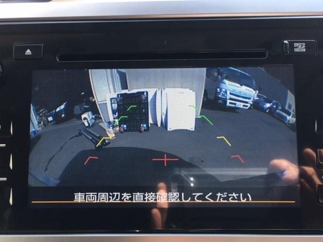 「スバル」「レガシィアウトバック」「SUV・クロカン」「北海道」の中古車26
