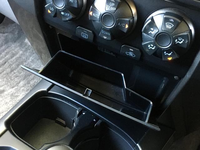 当社は他県のお客様にも安心して御購入頂けますよう第三者機関のAISとGoo鑑定を付けて販売しており程度、機関、外装、内装の評価を明記して販売しています。改造車・修復歴がある車輌は販売いたしません!!