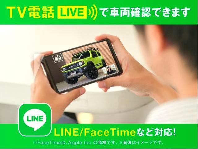 【オンラインで現車確認!!】LINE、FaceTimeでTV電話で現車LIVE中継確認ができます☆動画、写真をLINEでお送りも受付中。TEL:0066ー9704ー2845お問い合わせ下さい。