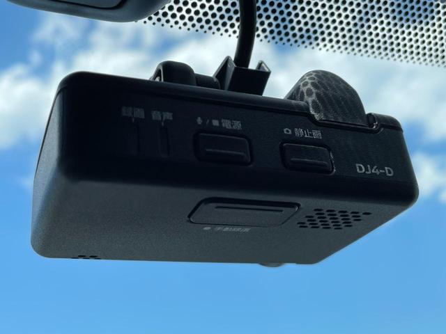 20Xi プロパイロット アラウンドビュー インテリジェントルームミラー ドラレコ 純正9インチSDナビ 電子パーキングブレーキ オートブレーキホールド パワーバックドア デュアルエアコン(49枚目)