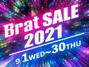 【BratSALE 2021】9月限定SALEとなります。Bratが全国から厳選のSUVをラインナップし、SALEプライスに設定中!どしどしお問い合わせ、ご来店お待ちしております!!