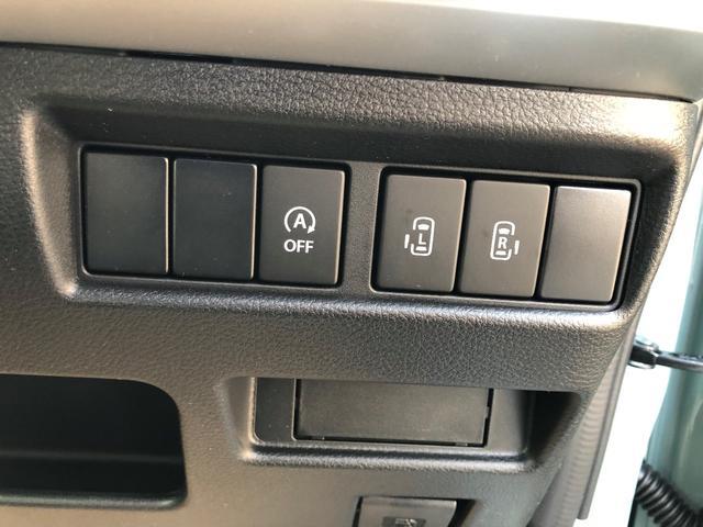 ハイブリッドX 4WD アップグレードパッケージ装着車(7枚目)