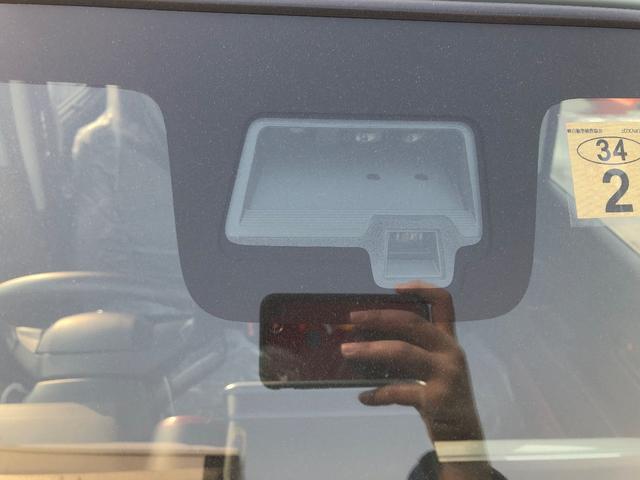 ハイブリッドX 4WD アップグレードパッケージ装着車(18枚目)