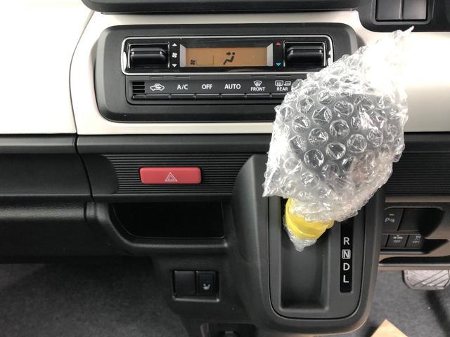 ハイブリッドG 4WD(14枚目)