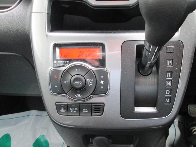 ハイブリッドMZ 4WD 全方位モニター用カメラP装着車(18枚目)