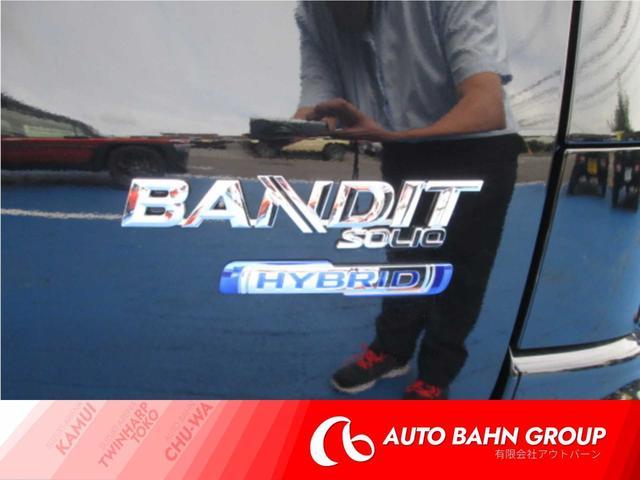 Fリミテッド 4WD パワースライドドア LEDヘッドランプ(23枚目)