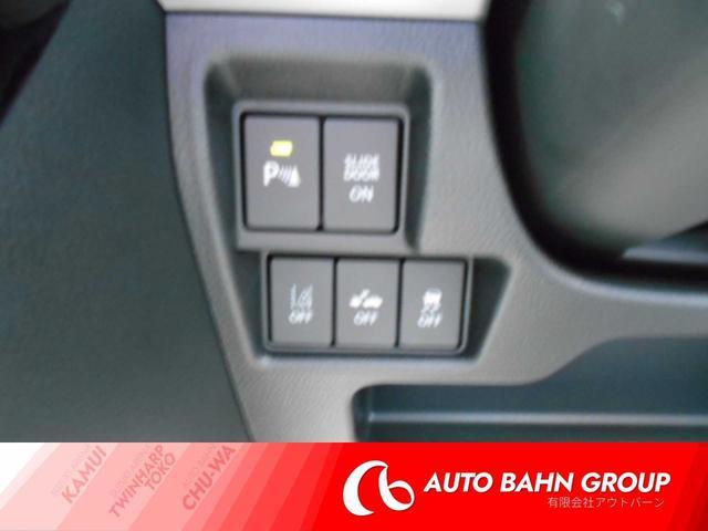 ハイブリッドXSターボ 4WD 全方位モニター 届出済未使用(9枚目)