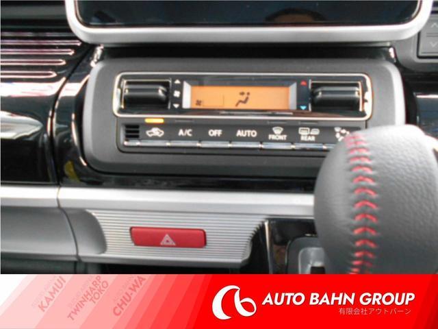 ハイブリッドXSターボ 4WD 全方位モニター 届出済未使用(15枚目)