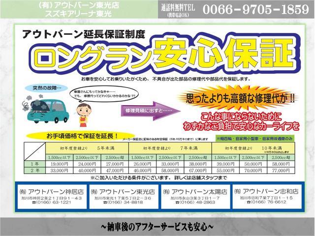 「スズキ」「スペーシアギア」「コンパクトカー」「北海道」の中古車32