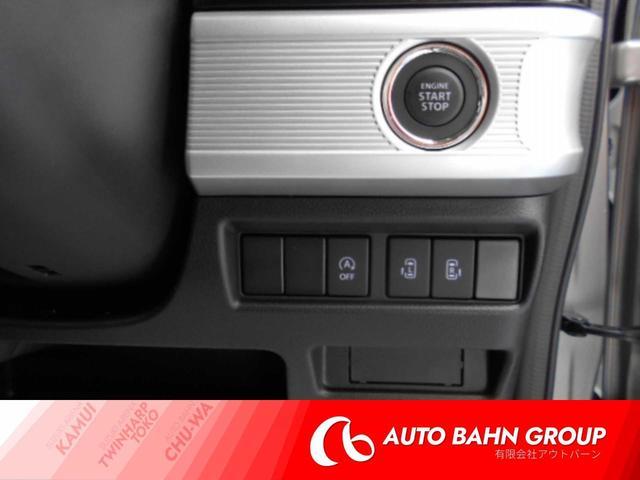ハイブリッドXS 4WD 届出済未使用車 LED(8枚目)