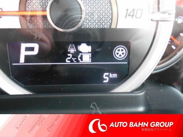 ハイブリッドXS 4WD 届出済未使用車 LED(13枚目)