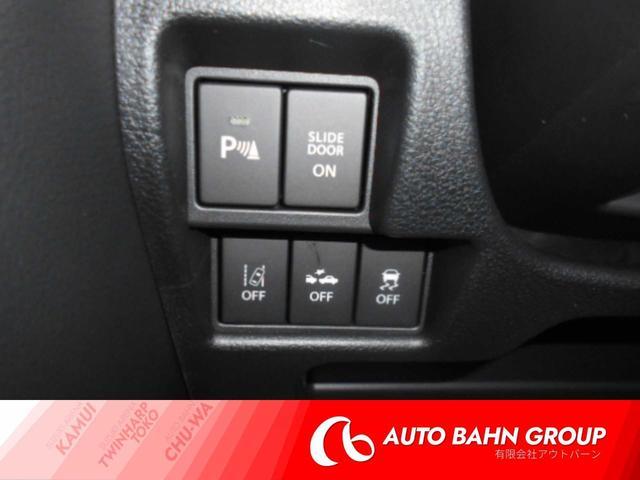 ハイブリッドXS 4WD 届出済未使用車 LED(16枚目)