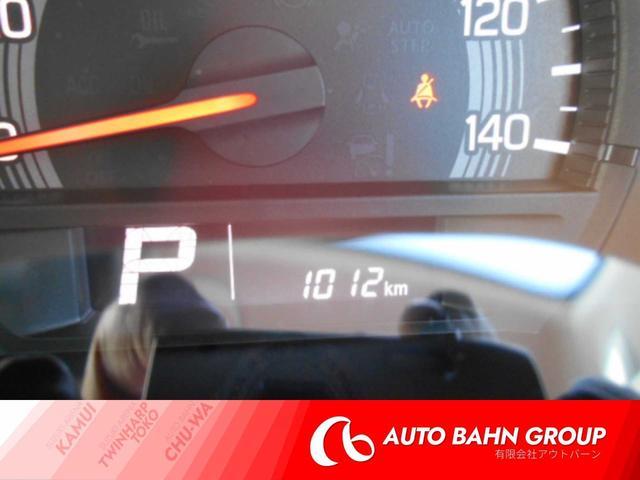 PCリミテッド 4WD セーフティーサポート 夏冬タイヤ(11枚目)