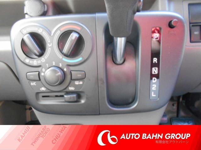 PCリミテッド 4WD セーフティーサポート 夏冬タイヤ(13枚目)