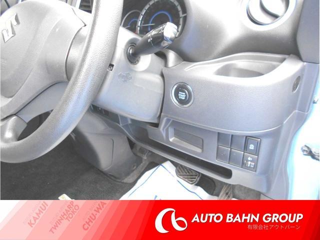 G 4WD Sエネチャージ 両側スライド CDオーディオ(6枚目)
