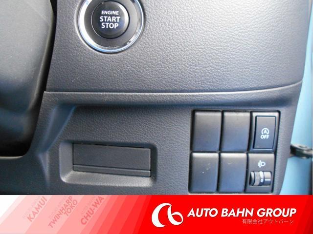 G 4WD Sエネチャージ 両側スライド CDオーディオ(7枚目)